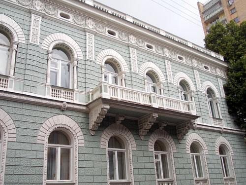 Резиденция посла ФРГ (посольство Германии) на Поварской
