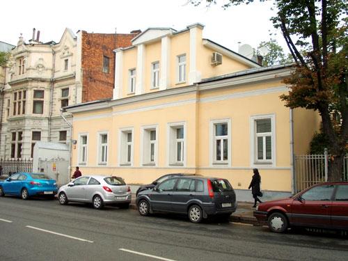 Улица Поварская, дом 48 в Москве