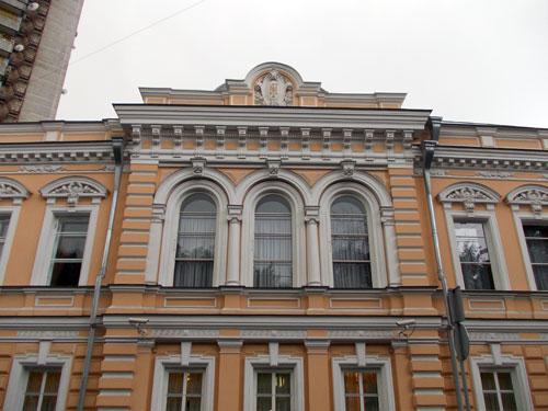 Посольство Норвегии в Москве на Поварской, 9