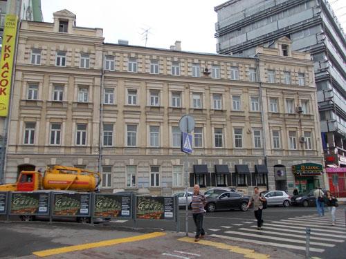 Улица Поварская, дом 8 в Москве
