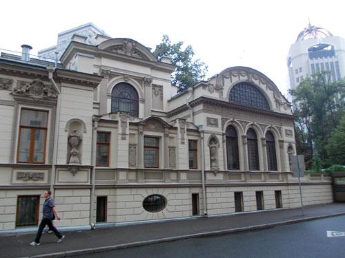 Посольство республики Кипр на Поварской улице в Москве
