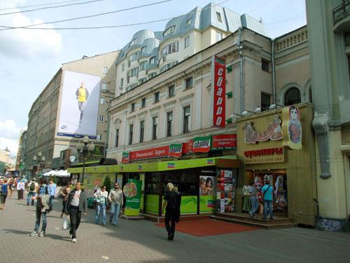 Улица Арбат дом 21 в Москве