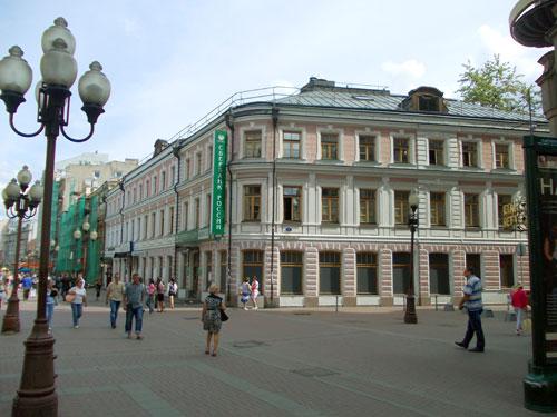 Улица Арбат дом 33 в Москве