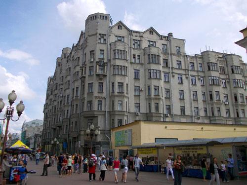 Улица Арбат дом 35 в Москве