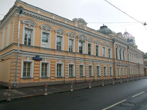 Улица Поварская, дом 7 в Москве