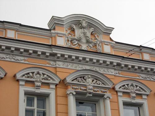Усадьба Грачева в Москве на Поварской