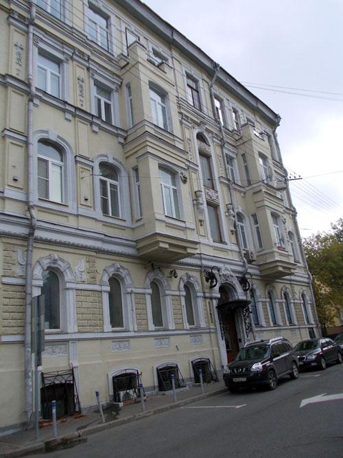 Армянский переулок, дом 1 в Москве