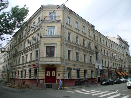 Банковский переулок, 2