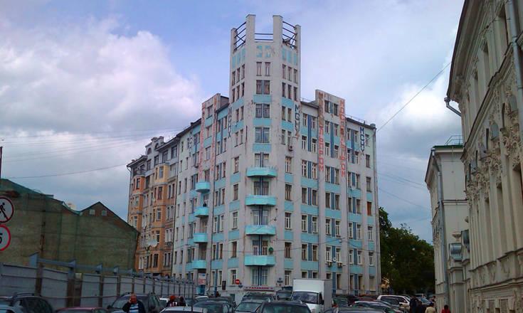 Посольство латвии по улице чаплыгина