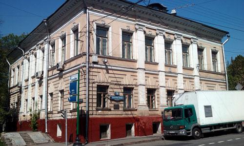 Дом Телешова-Карзинкиных на Покровском бульваре
