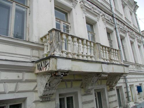 Бывший дом усадьбы Истоминых на Пречистенке