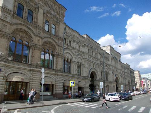 ГУМ - Государственный универсальный магазин в Москве