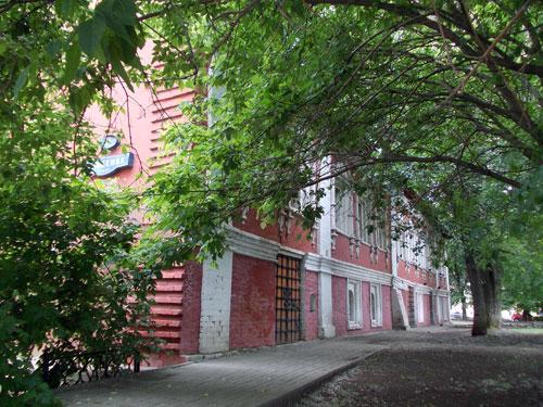 Красные палаты на Остоженке