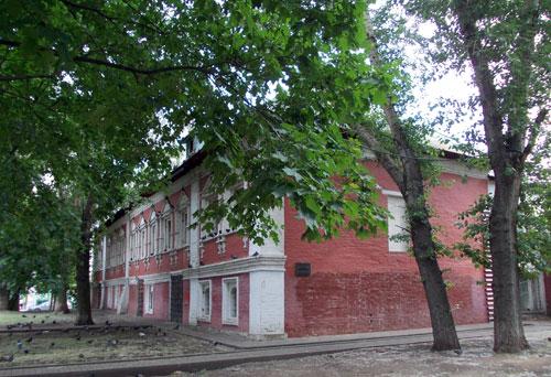 Красные палаты на Пречистенке