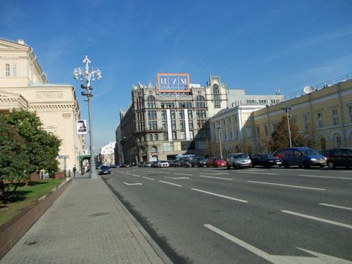 Улица Петровка, дом 2 в Москве