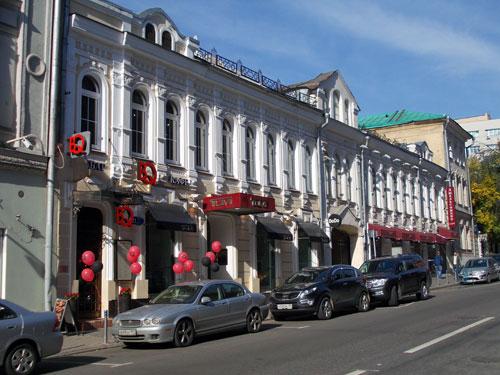Москва, улица Петровка, 21