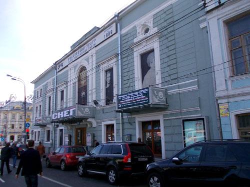 Петровский бульвар, дом 14 в Москве