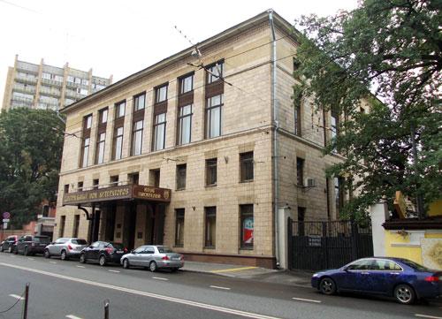 Большая Никитская улица, дом 53 в Москве