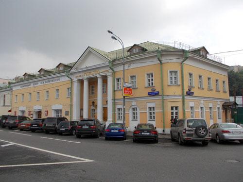 Улица Поварская, дом 54 в Москве