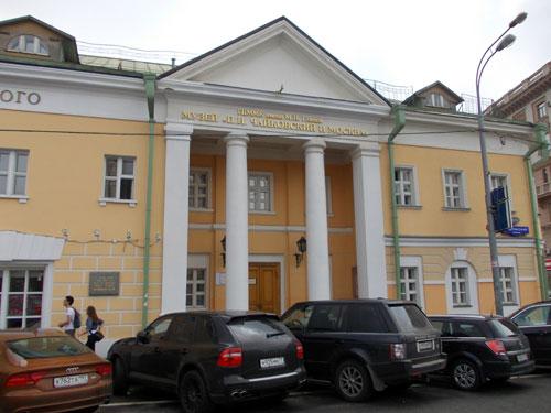 Кудринская площадь, дом 46 в Москве
