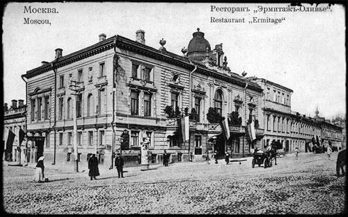 """Бывший ресторан """"Эрмитаж"""" на улице Неглинная"""