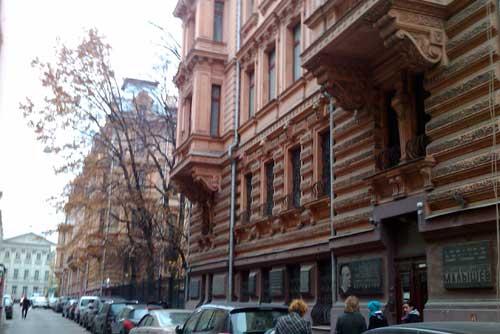 Романов переулок, дом 3 в городе Москве
