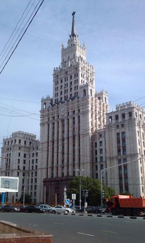 Сталинская высотка у Красных Ворот