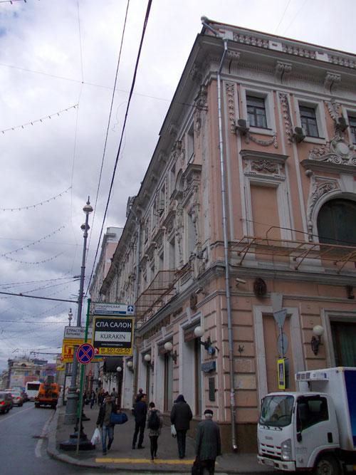 Улица Тверская, дом 14 в Москве