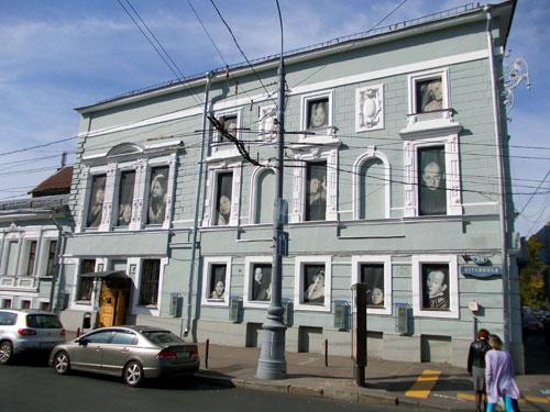 Улица Неглинная, дом 29 в Москве