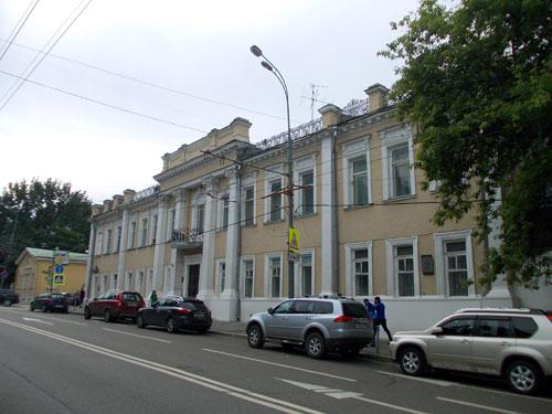 Улица Пречистенка, 10 в Москве