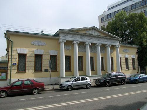 Улица Пречистенка, 11 в Москве