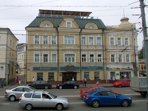 Здание по улице Пречистенка, дом 4 в Москве
