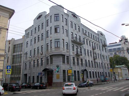Улица Пречистенка, 9 в Москве