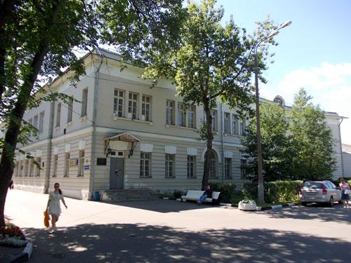 Городская поликлиника no 129 департамента здравоохранения города москвы
