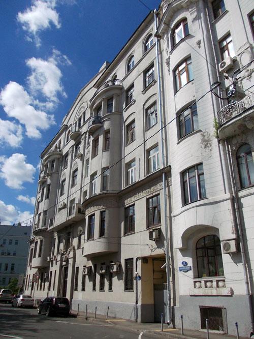 Архангельский переулок, дом 7 в Москве
