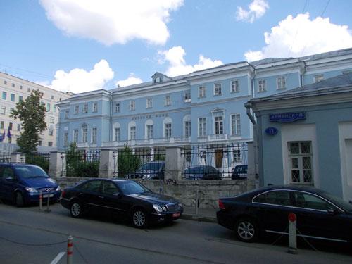 Армянский переулок, 11 в Москве