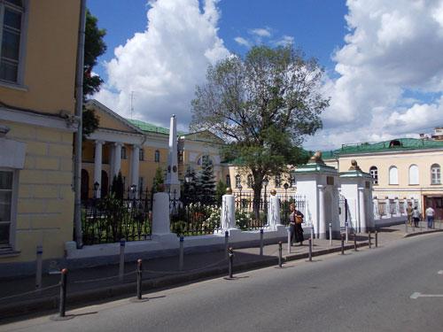 Армянский переулок, 2 в Москве