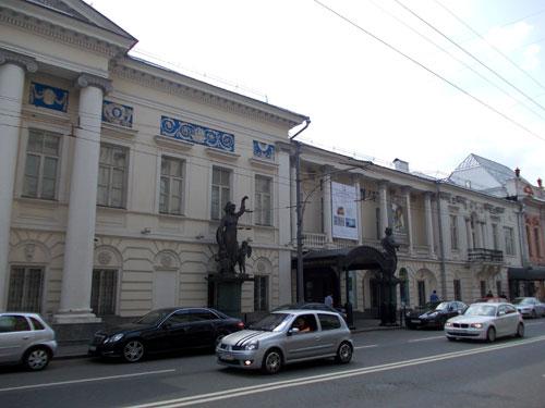 Дом-усадьба Долгоруковых на Пречистенке