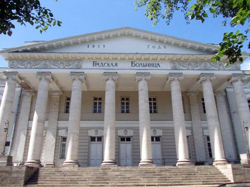 Городская клиническая больница 18 киев