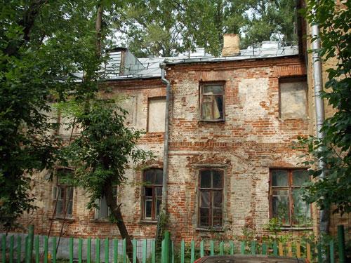 Голицынские палаты в Кривоколенном