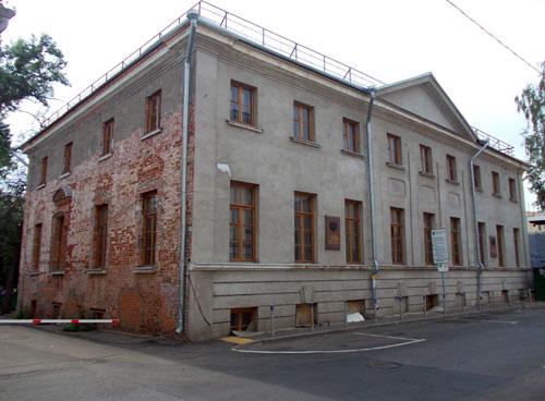 Дом Веневитова в Кривоколенном переулке, 4