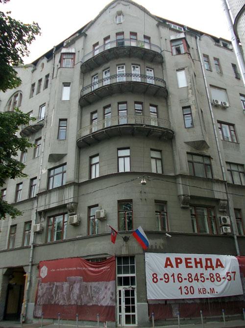 Кривоколенный переулок, 14 в Москве
