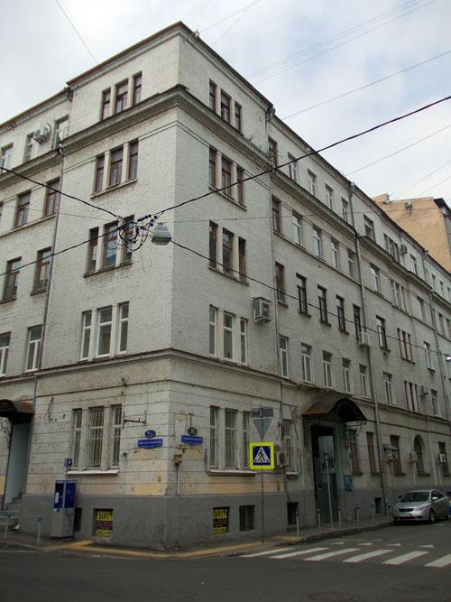 Кривоколенный переулок, 16 в Москве