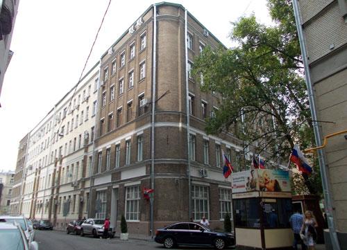 Кривоколенный переулок, дом 7 в Москве