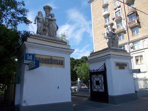 Ленинский проспект, 14 в Москве