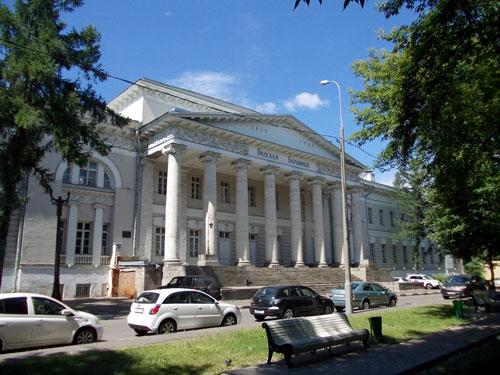 Первая градская больница в Москве