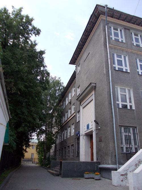 Улица Пречистенка, 12, строение 8