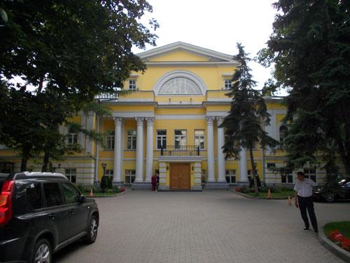 Усадьба Дениса Давыдова на Пречистенке
