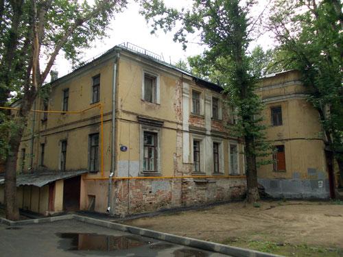 Усадьба Голицыных в Кривоколенном переулке