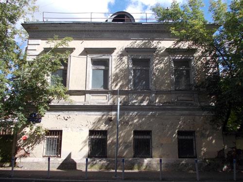Усадьба Саргиных в Архангельском переулке, 4